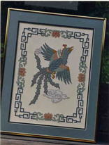 Photograph of Imperial Phoenix Counted Cross Stitch.